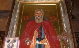 Прп.Сергий игумен Радонежский-700 лет !